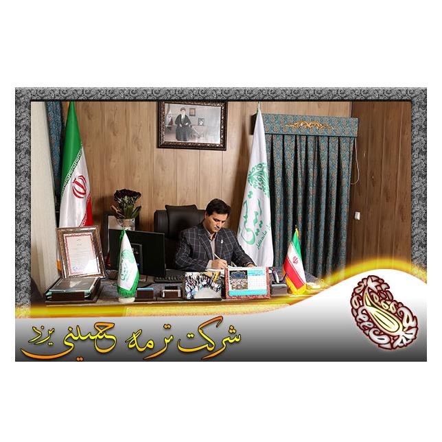 مصاحبه با آقای علیرضا حسینی، رییس هیئت مدیره شرکت ترمه حسینی یزد