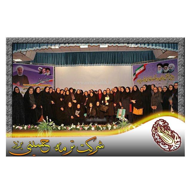 اهدا محصولات ترمه حسینی یزد در همایش بزرگ هفته دولت به ٣٠ بانوی كارافرين برتر